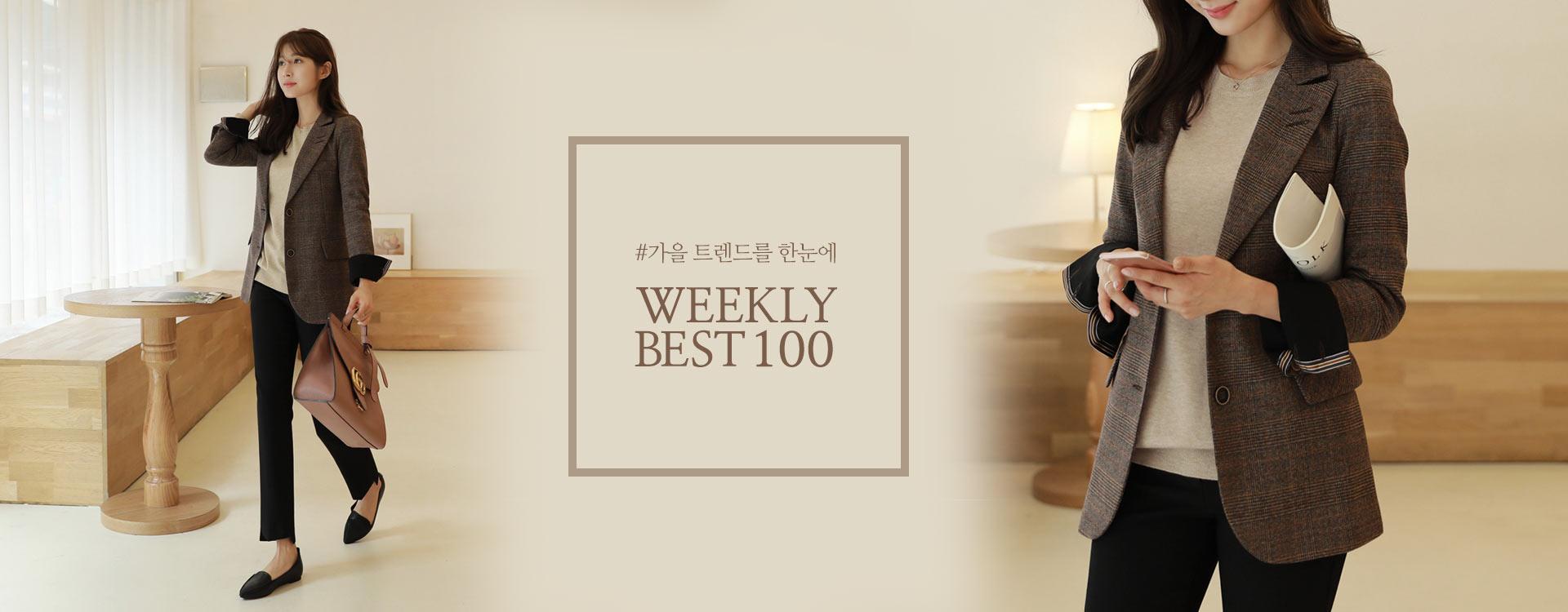 위클리베스트100