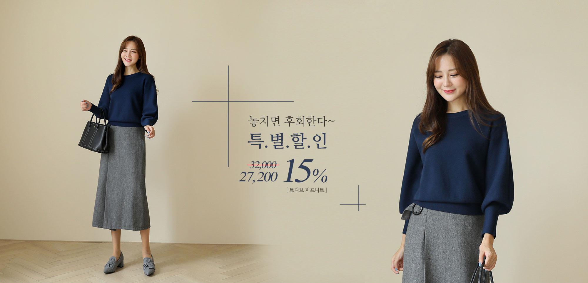 토디브 퍼프니트 15%