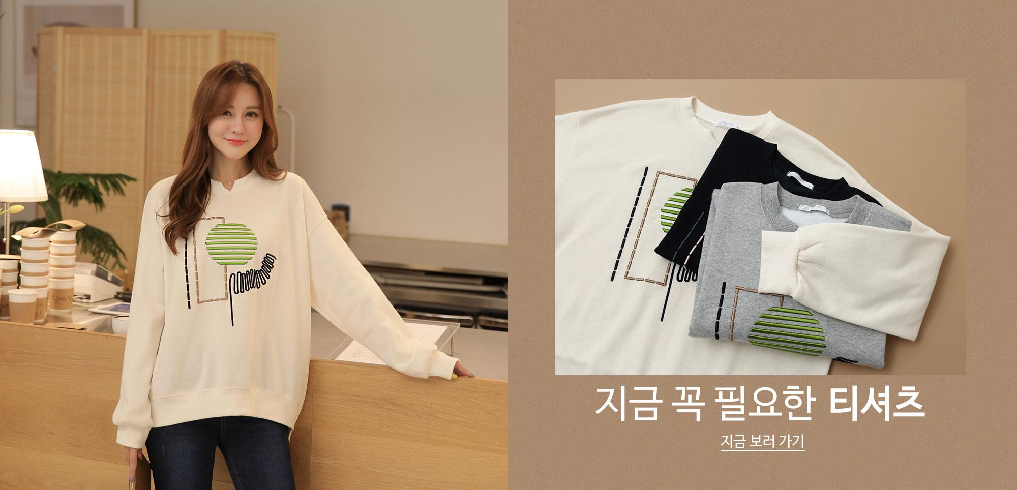 티셔츠&맨투맨