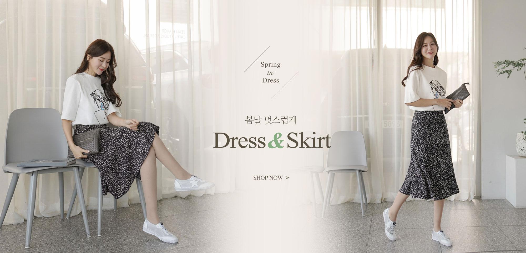 드레스&스커트